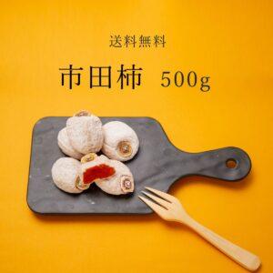 itidagaki500